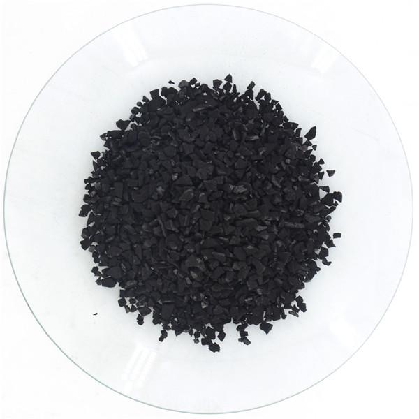 椰壳颗粒状活性炭