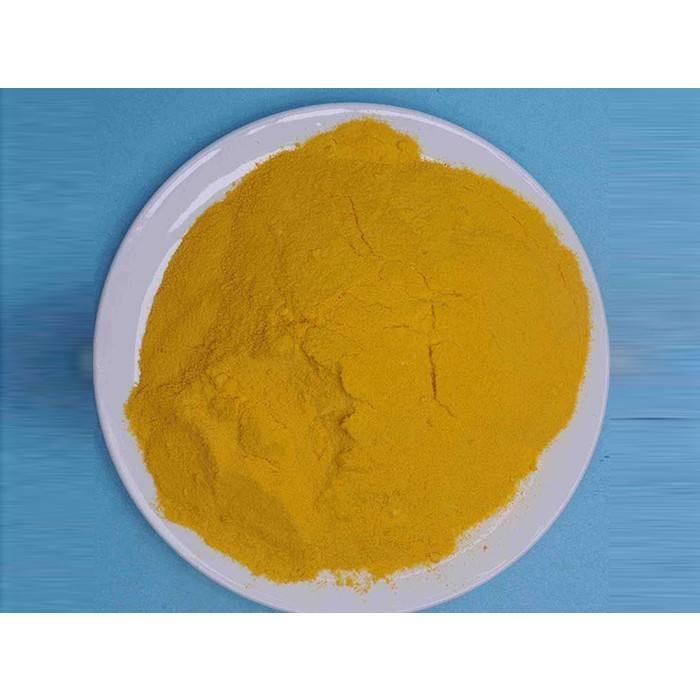 固体聚合硫酸铁
