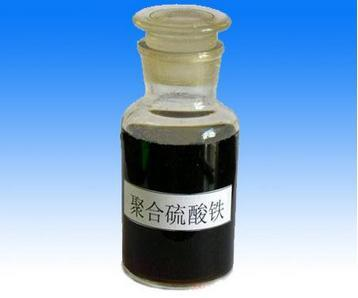 液体聚合硫酸铁