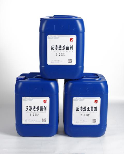 HS-602反渗透杀菌剂